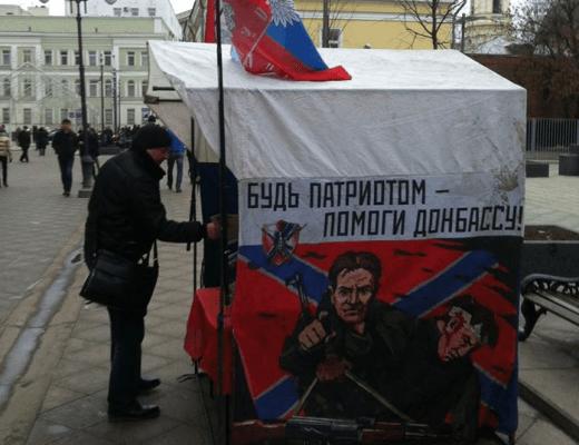 Удивительно но факт: Власти Москвы запретили ставить палатки и собирать деньги на Новороссию