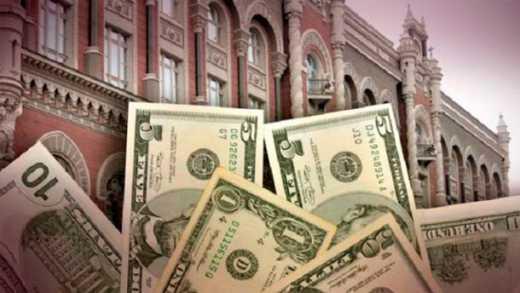 После информации о смерти президента-беглеца, в СМИ появилась сообщение об обнаружении $80 миллионов, что украли люди Януковича