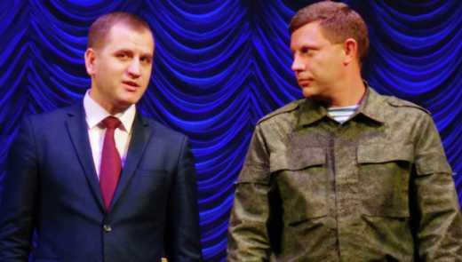 """Из гопника в миллионеры: Боевики """"ДНР"""" задержали своего министра внутренних дел с $3 миллионами на руках"""