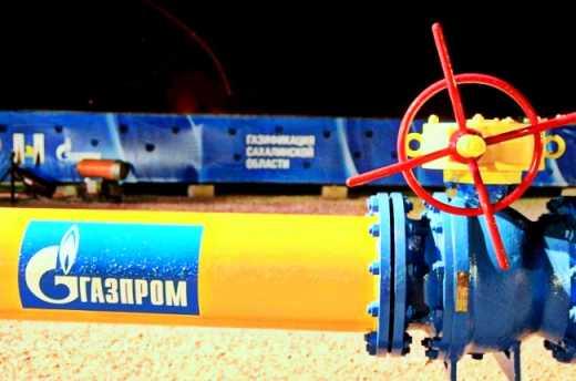 """Империя – это хорошо, но кушать тоже хочется: """"Газпром"""" будет продавать Украине газ ниже $250"""