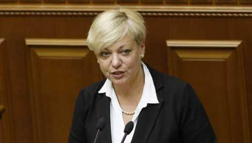 Валерия Гонтарева подала в отставку