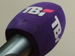 Телеканал ТВІ прекращает свою работу, – СМИ