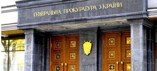 Началось! Генпрокурор Украины Виктор Шокин начал чистки в своем ведомстве