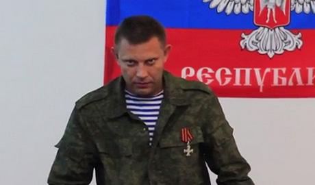 Террористы из «ДНР» больше не будут выполнять Минские договоренности