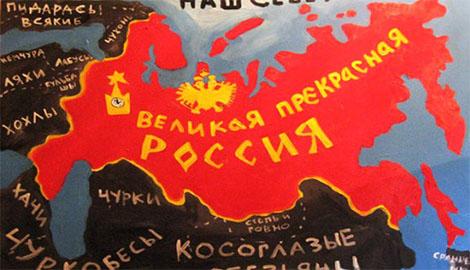Дело даже не в Украине, Россию будут уничтожать потому, что она гадит всем