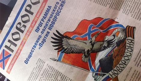 В Ивано-Франковской области ярого сепаратиста упекли в психушку(Видео)