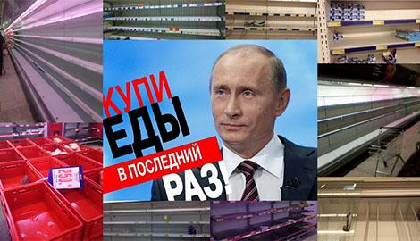 """Все очень плохо: в Донецке за килограмм сала уже """"дерут"""" 150 гривен"""