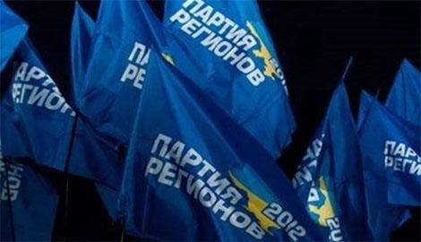 Сепаратизм на государственном уровне? Криворожские экс-регионалы уже рисуют Украину без Крыма и Донбасса (ФОТОфакт)