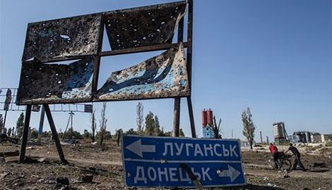 Точка зрения: по итогам встречи Президента и Совета коалиции «об особом порядке самоуправления на Донбассе»