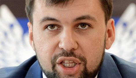 Только на пугайтесь: в ЛНР и ДНР решили реформировать Конституцию Украины