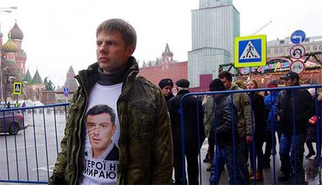 На задержанного в Москве украинского депутата Гончаренка «настучал» в ФСБ российский журналист