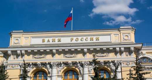 Включаем станок и ждем гиперинфляцию: ЦБ РФ заявил, что дополнительно напечатает 3 триллиона рублей или обрабатывающие центры с ЧПУ