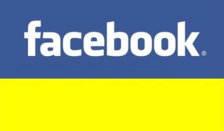 Не сдаемся! Цуккерберг отказался открывать отдельный офис Facebook в Киеве