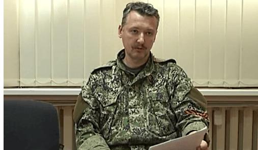 Путина ждет расстрел или тюрьма в Гааге – Стрелков