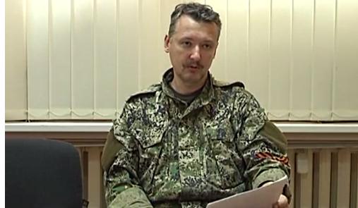 Самопровозглашенный мэр Славянска заявил, что Стрелков проводил казни и сдал Славян