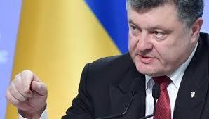 Пётр Порошенко предложил отмечать окончание второй мировой войны в течение двух дней.Peter Poroshenko suggested the end of the Second World War for two days.