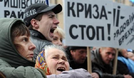 Вместо того чтобы работать, украинцы продолжают жаловаться на кризис — блогер