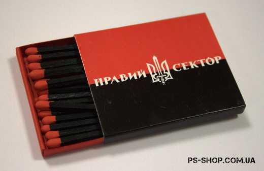 Чтобы поджечь «Коктейль молотова» или сжечь Москву: В интернете начали продавать спички «Правый сектор»
