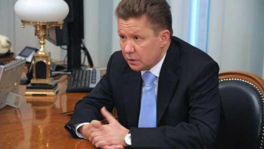 """Глава """"Газпрома"""" Алексей Миллер попросил предоставить Украине скидку на газ"""