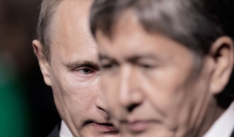 Аккредитацию журналистов на встречу Путина с президентом Киргизии отменили