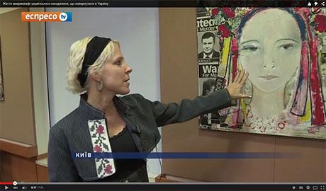 Взгляд на революцию в Украине  американцев украинского происхождения(Видео)