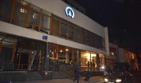 Вооруженные люди покинули здание «Укрнафты»