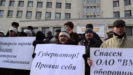 В России начинаются бунты рабочих