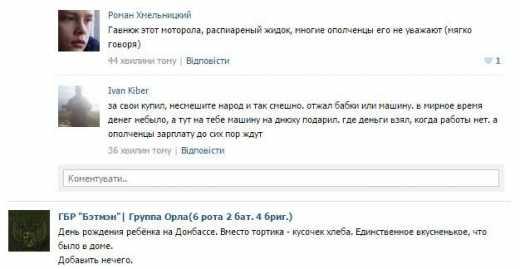 vidhuky-za-mashynu