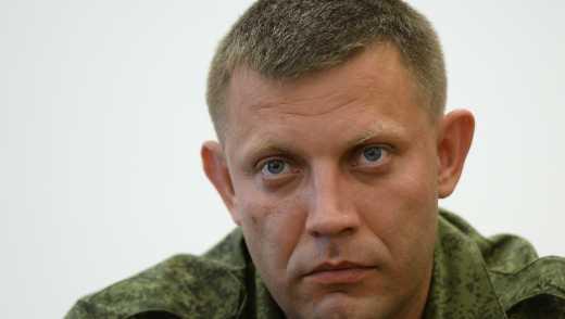 Карьера боевика Захарченко закончилась: Новым лидером «ДНР» может стать Алексей Мозговой