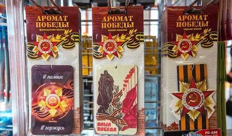 В РФ продолжается культ идиотизма в честь 9 мая ФОТО