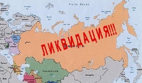 Россия один в один повторяет путь СССР перед распадом – российский блогер
