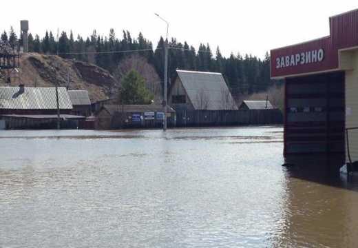 Что там в Томске? Под воду еще не ушол