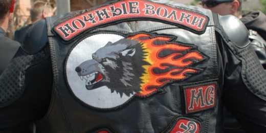 Вы не волки, а собаки лагерные, поэтому катайтесь по РФ: ЕС не дает виз путинским байкерам