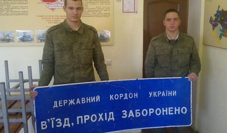 «Унитазов не хватило»: Российские солдаты воруют украинские пограничные знаки ФОТО