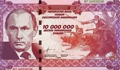 Российский рубль и маразм Путина крепчают синхронно