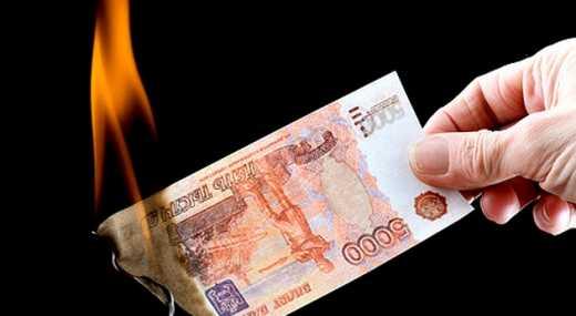 Золотовалютные резервы России сгорают на глазах