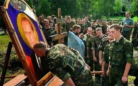 Ноу-хау по-русски: все беды изгоняются публичной молитвой ФОТО