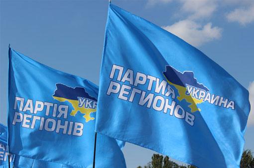 В Украине началась зачистка бело-голубых? В Киеве  убили очередного регионала