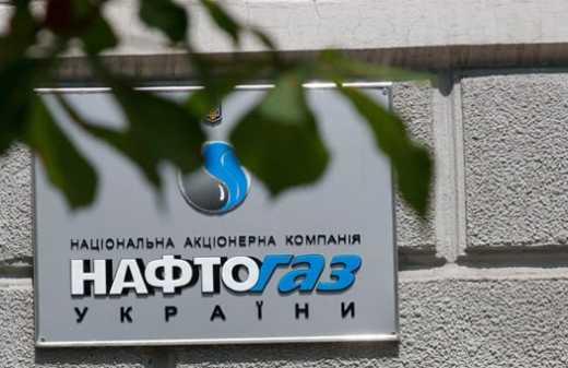 Россия сдаётся. Украина получит дешёвый российский газ.Russia gave up. Ukraine will get cheap russian gas.