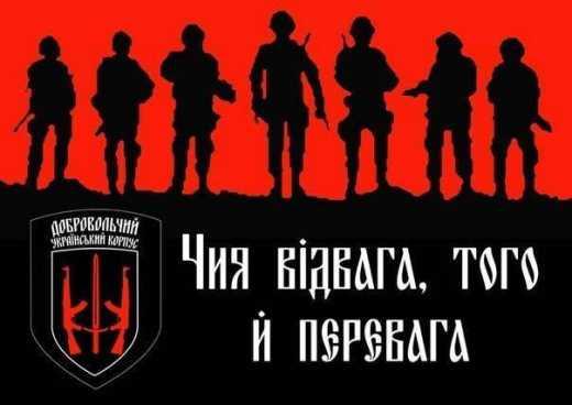 Страшный сон пророссийских террористов Донбасса сбылся: Воевать на восток едут настоящие «бандеровцы»