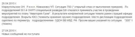 553f109f7081e_Bezimyanniy(325)