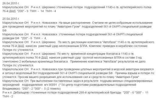 553f109f708fa_Bezimyanniy(326)