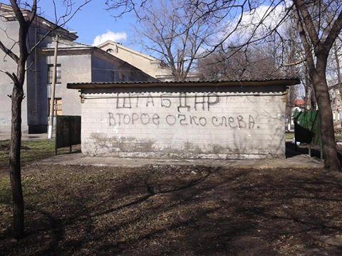 """""""Ваше место у параши"""", – Жители Донецка начали  объяснять боевикам кто они такие"""