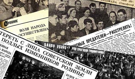 У Сталина не было цели уничтожения народов — Путин