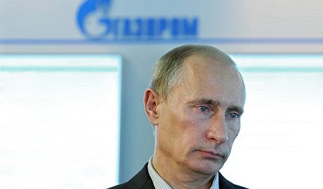 """США ввели санкции против """"Газпрома"""" и других нефтегазовых компаний РФ"""
