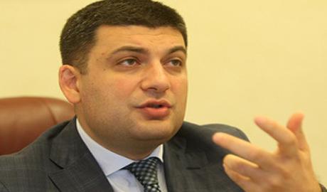Гройсман рассказал, какая на самом деле зарплата у депутатов Верховной Рады