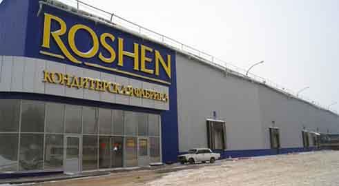 Россияне хотят «отжать» фабрику в Липецке у Порошенко