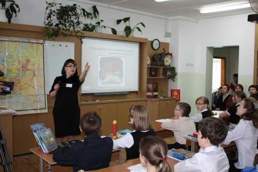 Новая инструкция: в российской школе призывают любить Украину