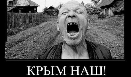 В России открыто заговорили, что Крым хуже Дагестана