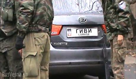 Как боевики Гиви украденную цистерну транспортировали ВИДЕО